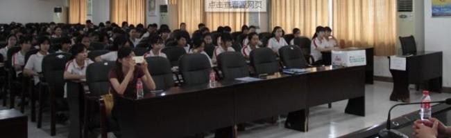 精益化供应链管理优化方法知识讲座