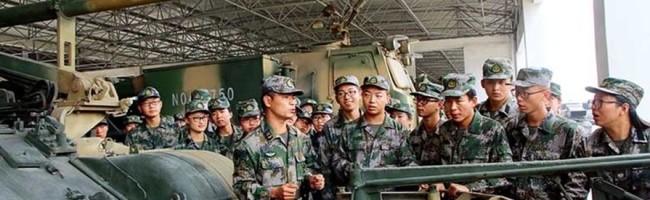 武器装备质量管理体系GJB9001C-2017内审员培训