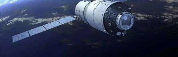 我国今年还将发射6-8颗北斗三号卫星