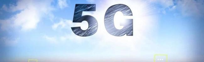 工信部重磅发文!批准5G核心网、5G终端、5G安全等447项行业标准