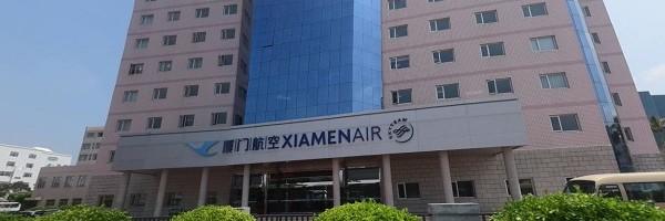 厦门空港基地800M数字集群办公楼覆盖