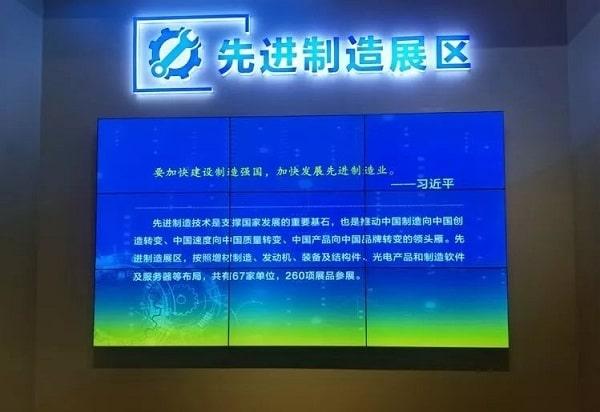 news_18100901_12-min