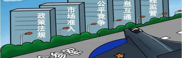 【民参军】民企申请军工保密资质条件及流程