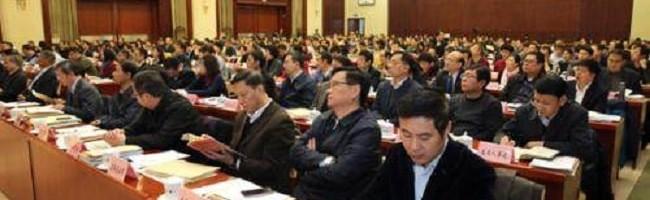北斗标委会2018年工作会议在京召开